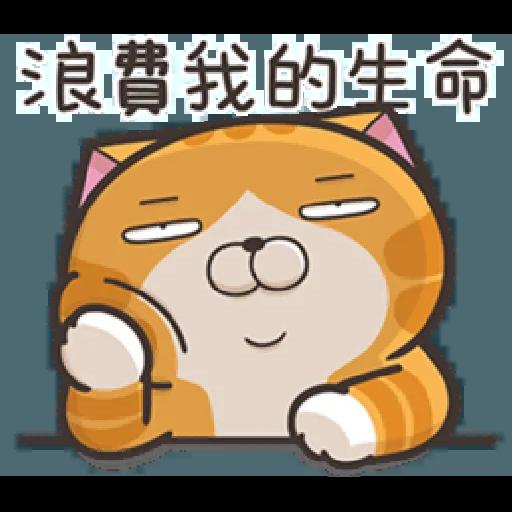 白爛貓20-1 - Sticker 12