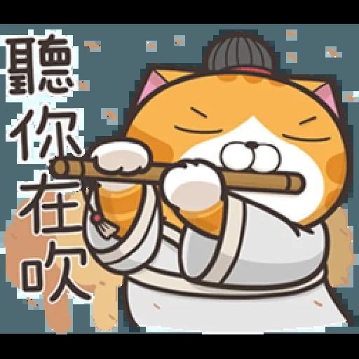 白爛貓20-1 - Sticker 16