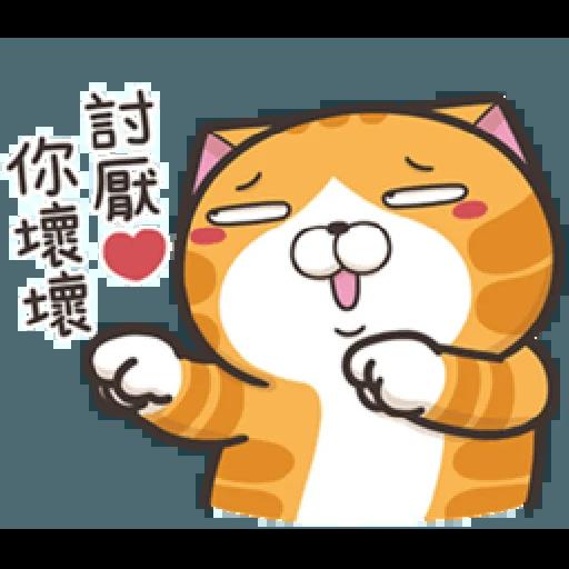 白爛貓20-1 - Sticker 10