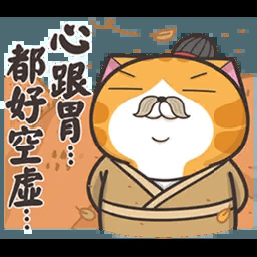 白爛貓20-1 - Sticker 13