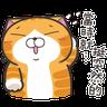 白爛貓20-1 - Tray Sticker