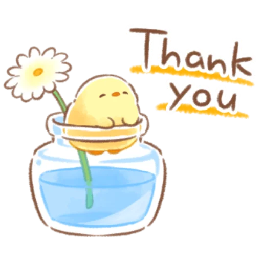 soft and cute chick 09 - Sticker 4