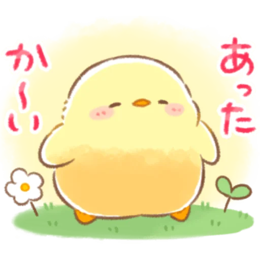 soft and cute chick 09 - Sticker 23