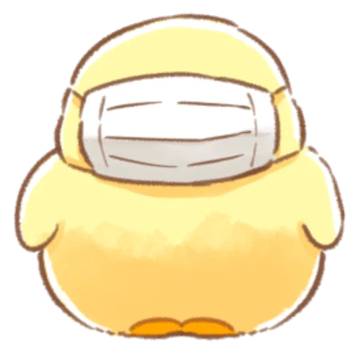 soft and cute chick 09 - Sticker 19