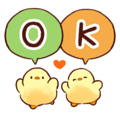 soft and cute chick 09 - Sticker 27