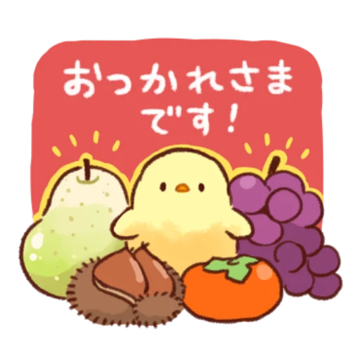 soft and cute chick 09 - Sticker 30