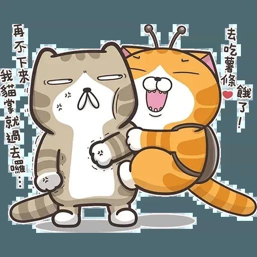 白爛貓 - Sticker 8
