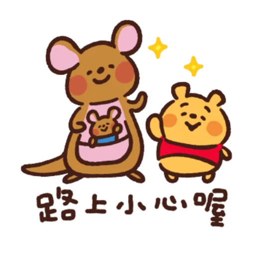志華bb sticker - Sticker 3