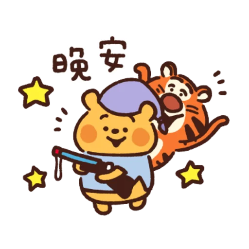 志華bb sticker - Sticker 8