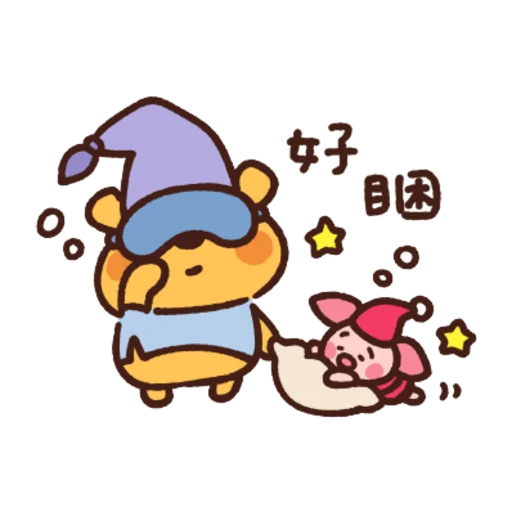 志華bb sticker - Sticker 5