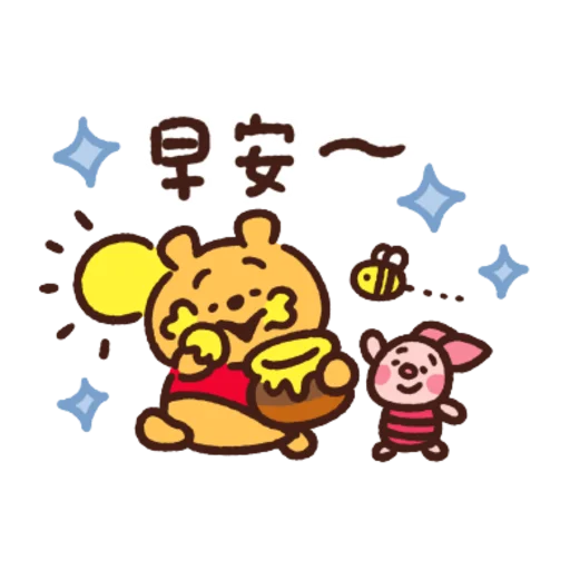 志華bb sticker - Sticker 6