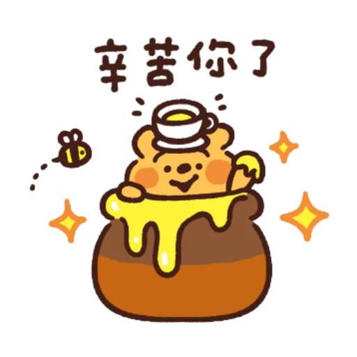 志華bb sticker - Sticker 26