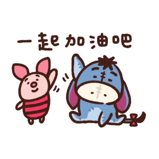 志華bb sticker - Sticker 28