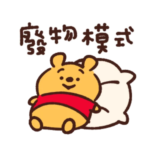 志華bb sticker - Sticker 29
