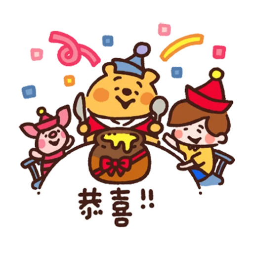 志華bb sticker - Sticker 4