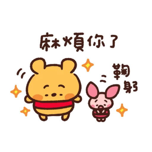 志華bb sticker - Sticker 23