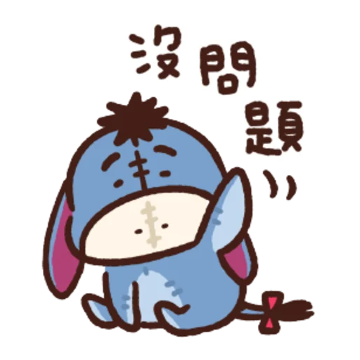 志華bb sticker - Sticker 19