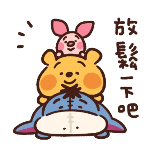 志華bb sticker - Sticker 27
