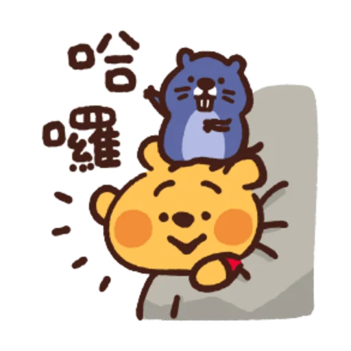 志華bb sticker - Sticker 7