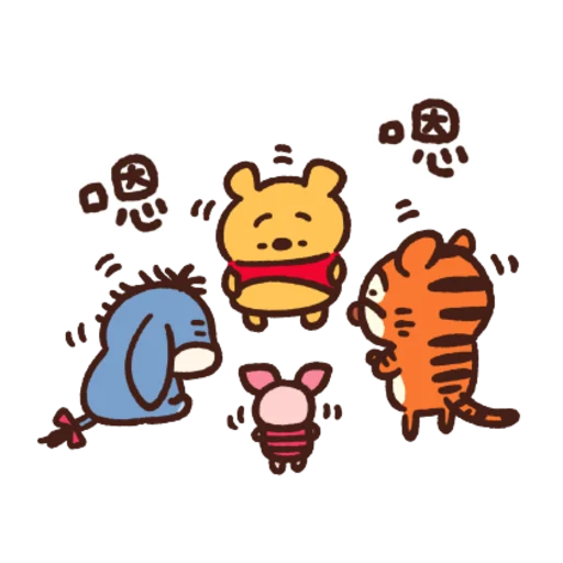 志華bb sticker - Sticker 16