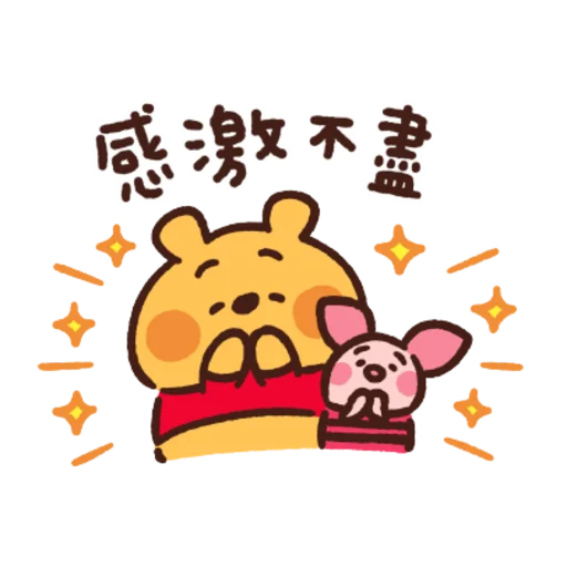 志華bb sticker - Sticker 14