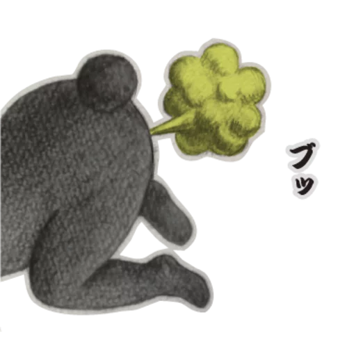 Sadayuki - Sticker 27