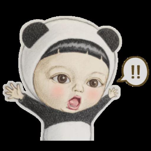 Sadayuki - Sticker 11