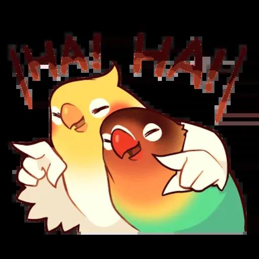 鸚鵡 - Sticker 12