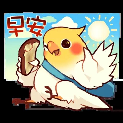 鸚鵡 - Sticker 14