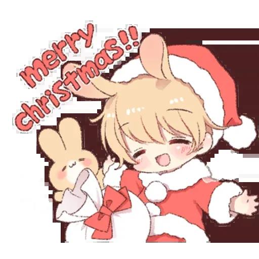 Bunny Boy 2 - Sticker 4