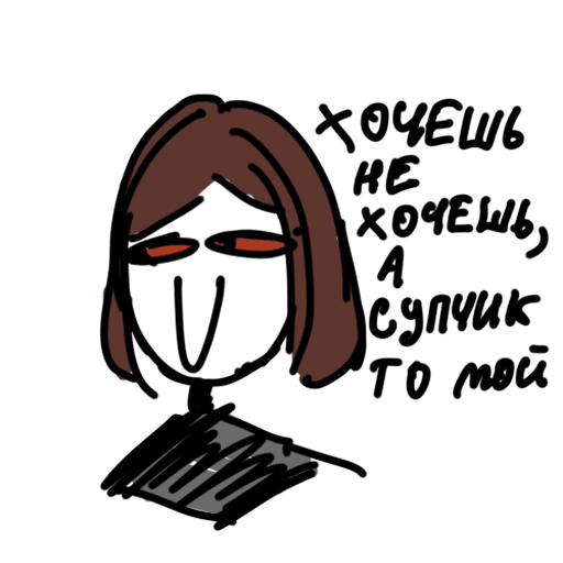 Taisia memes ~RUS - Tray Sticker