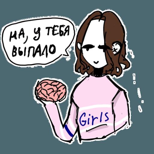 Taisia memes ~RUS - Sticker 8