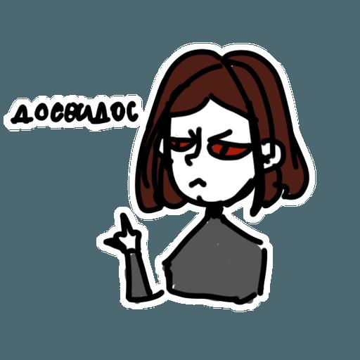 Taisia memes ~RUS - Sticker 3