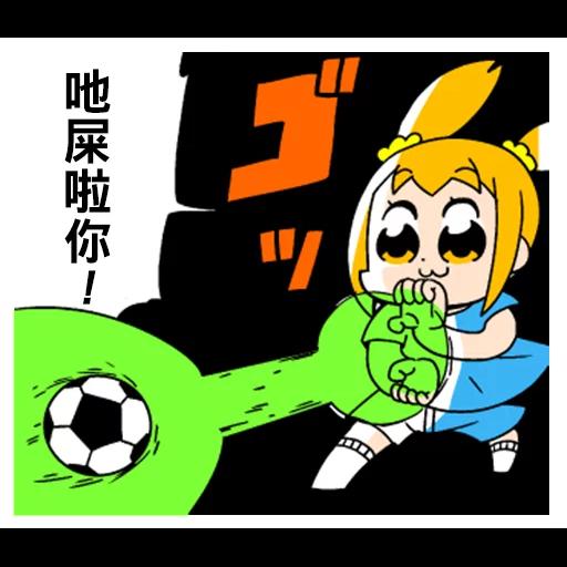Popteamepic - Sticker 22
