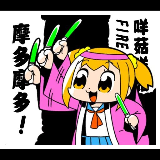 Popteamepic - Sticker 29