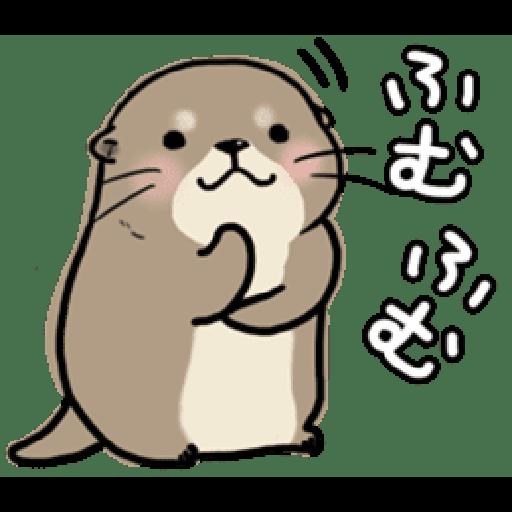 水瀨2 - Sticker 6