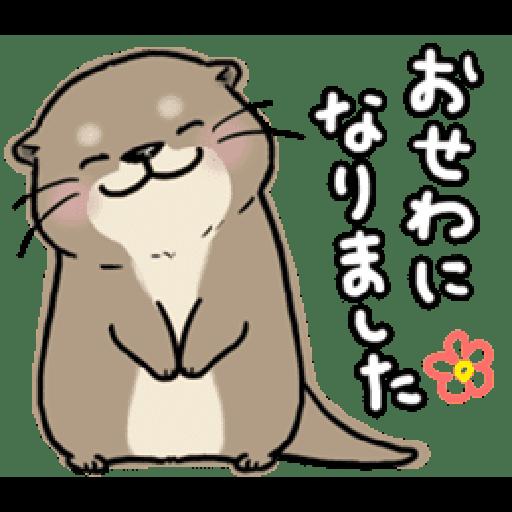 水瀨2 - Sticker 12