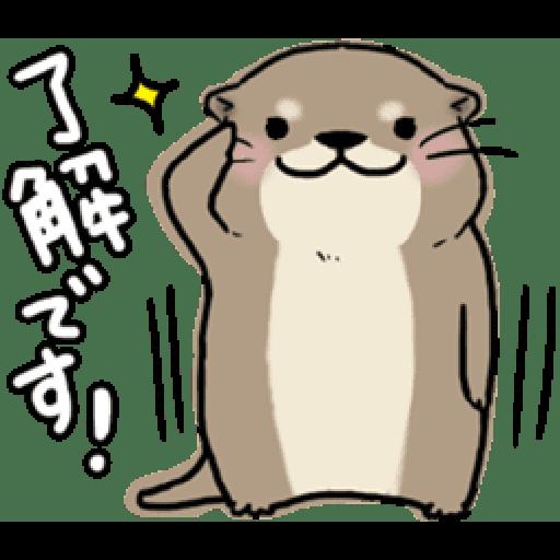 水瀨2 - Sticker 9