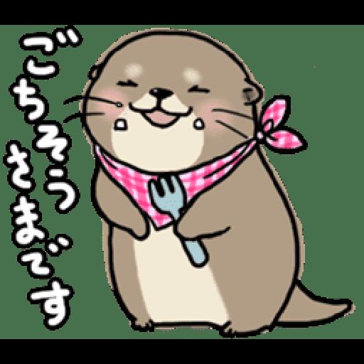 水瀨2 - Sticker 5