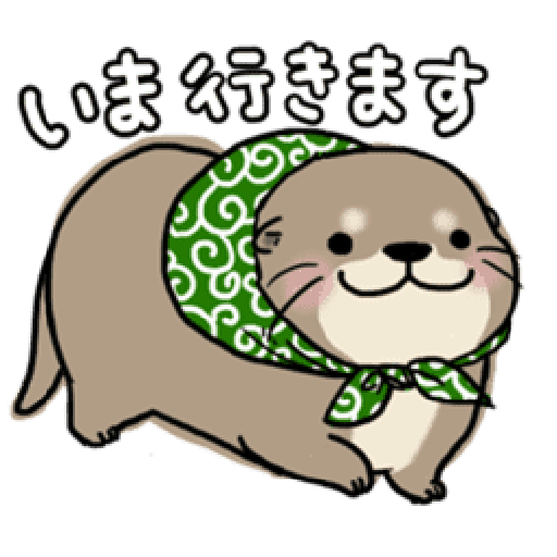 水瀨2 - Sticker 10