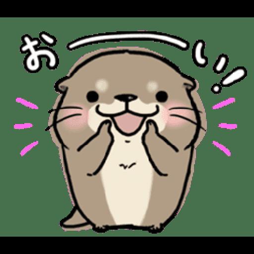 水瀨2 - Sticker 11