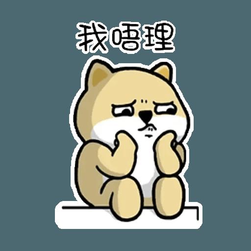 肥柴 - Sticker 7