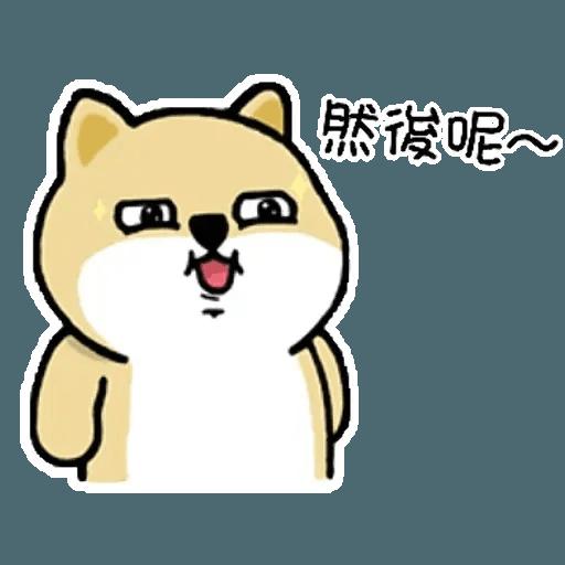 肥柴 - Sticker 3