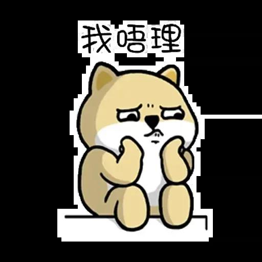 FatShiba - Sticker 12