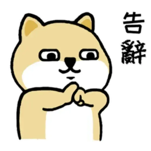 FatShiba - Sticker 1