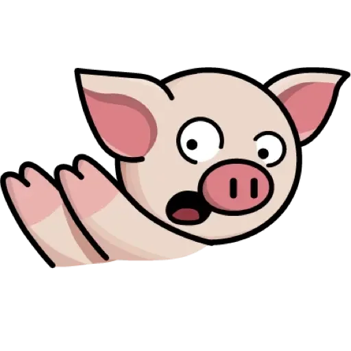 Lin pig - Sticker 11
