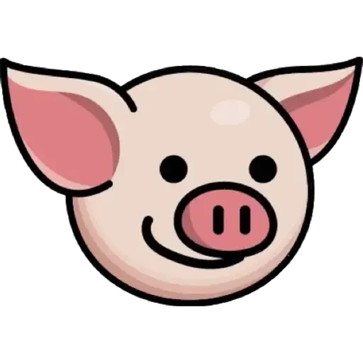 Lin pig - Sticker 5