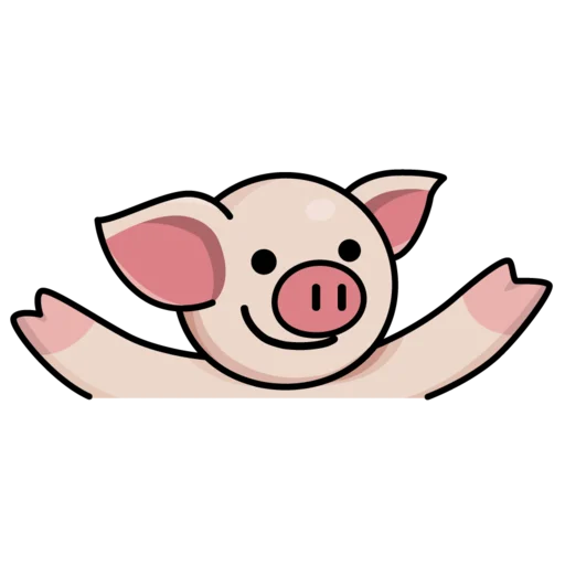 Lin pig - Sticker 1