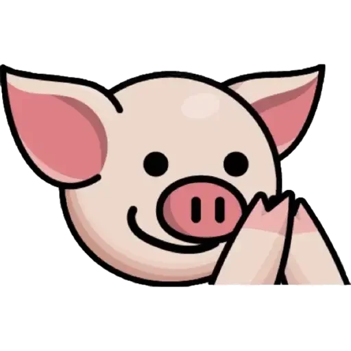 Lin pig - Sticker 7