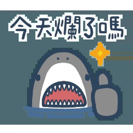 Shark3 - Sticker 15